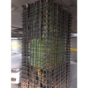 Bina Güçlendirme ve Kolon Takviyesi